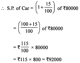 ML Aggarwal Class 8 Solutions for ICSE Maths Chapter 7 Percentage Check Your Progress Q13.1