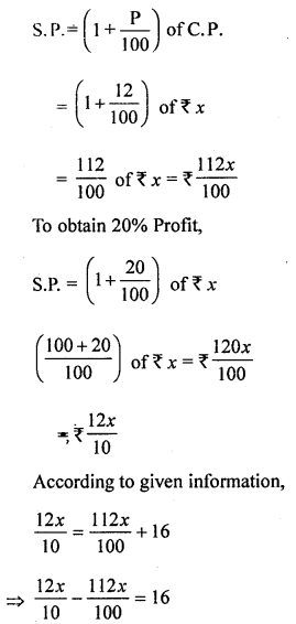 ML Aggarwal Class 8 Solutions for ICSE Maths Chapter 7 Percentage Check Your Progress Q14.1