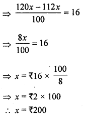 ML Aggarwal Class 8 Solutions for ICSE Maths Chapter 7 Percentage Check Your Progress Q14.2