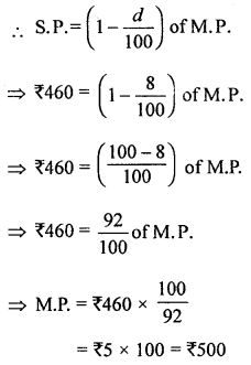 ML Aggarwal Class 8 Solutions for ICSE Maths Chapter 7 Percentage Check Your Progress Q15.1