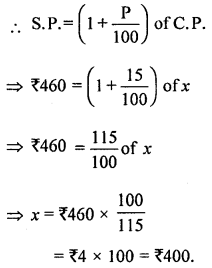 ML Aggarwal Class 8 Solutions for ICSE Maths Chapter 7 Percentage Check Your Progress Q15.2