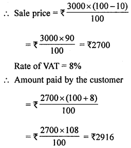 ML Aggarwal Class 8 Solutions for ICSE Maths Chapter 7 Percentage Check Your Progress Q17.1