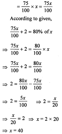 ML Aggarwal Class 8 Solutions for ICSE Maths Chapter 7 Percentage Check Your Progress Q6.1