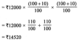 ML Aggarwal Class 8 Solutions for ICSE Maths Chapter 7 Percentage Check Your Progress Q7.1
