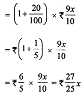 ML Aggarwal Class 8 Solutions for ICSE Maths Chapter 7 Percentage Check Your Progress Q8.2