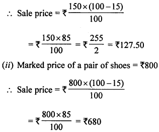ML Aggarwal Class 8 Solutions for ICSE Maths Chapter 7 Percentage Check Your Progress Q9.1