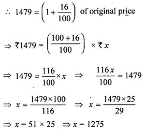 ML Aggarwal Class 8 Solutions for ICSE Maths Chapter 7 Percentage Ex 7.1 Q19.1
