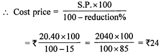 ML Aggarwal Class 8 Solutions for ICSE Maths Chapter 7 Percentage Ex 7.1 Q21.1