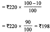 ML Aggarwal Class 8 Solutions for ICSE Maths Chapter 7 Percentage Ex 7.1 Q22.1