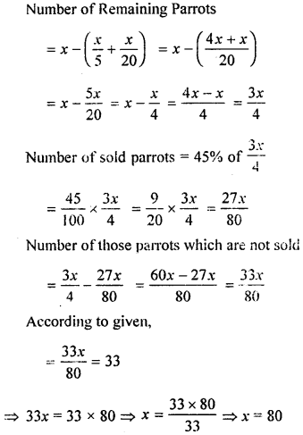 ML Aggarwal Class 8 Solutions for ICSE Maths Chapter 7 Percentage Ex 7.1 Q23.2
