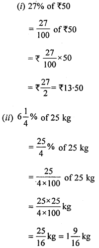 ML Aggarwal Class 8 Solutions for ICSE Maths Chapter 7 Percentage Ex 7.1 Q7.1