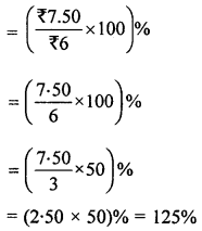 ML Aggarwal Class 8 Solutions for ICSE Maths Chapter 7 Percentage Ex 7.1 Q8.3