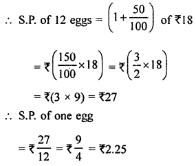 ML Aggarwal Class 8 Solutions for ICSE Maths Chapter 7 Percentage Ex 7.2 Q12.1
