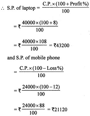 ML Aggarwal Class 8 Solutions for ICSE Maths Chapter 7 Percentage Ex 7.2 Q14.1