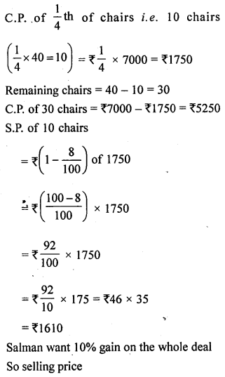 ML Aggarwal Class 8 Solutions for ICSE Maths Chapter 7 Percentage Ex 7.2 Q15.1