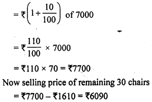 ML Aggarwal Class 8 Solutions for ICSE Maths Chapter 7 Percentage Ex 7.2 Q15.2