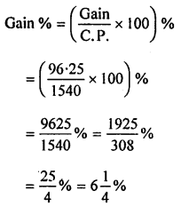 ML Aggarwal Class 8 Solutions for ICSE Maths Chapter 7 Percentage Ex 7.2 Q2.1