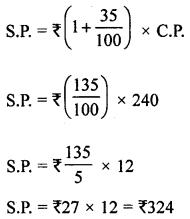 ML Aggarwal Class 8 Solutions for ICSE Maths Chapter 7 Percentage Ex 7.2 Q21.2