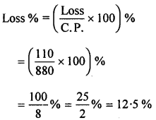 ML Aggarwal Class 8 Solutions for ICSE Maths Chapter 7 Percentage Ex 7.2 Q3.1