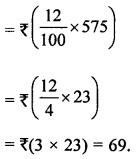 ML Aggarwal Class 8 Solutions for ICSE Maths Chapter 7 Percentage Ex 7.3 Q1.1