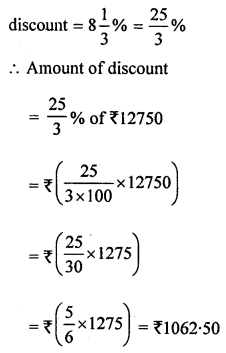 ML Aggarwal Class 8 Solutions for ICSE Maths Chapter 7 Percentage Ex 7.3 Q1.2