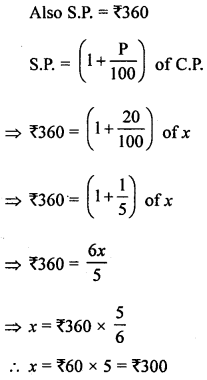ML Aggarwal Class 8 Solutions for ICSE Maths Chapter 7 Percentage Ex 7.3 Q10.3
