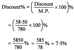 ML Aggarwal Class 8 Solutions for ICSE Maths Chapter 7 Percentage Ex 7.3 Q2.1