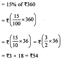 ML Aggarwal Class 8 Solutions for ICSE Maths Chapter 7 Percentage Ex 7.3 Q3.1
