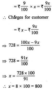 ML Aggarwal Class 8 Solutions for ICSE Maths Chapter 7 Percentage Ex 7.3 Q4.1