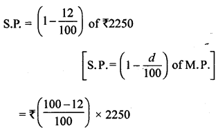 ML Aggarwal Class 8 Solutions for ICSE Maths Chapter 7 Percentage Ex 7.3 Q6.1