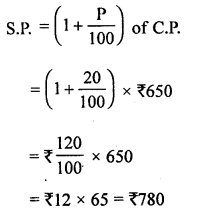 ML Aggarwal Class 8 Solutions for ICSE Maths Chapter 7 Percentage Ex 7.3 Q7.1