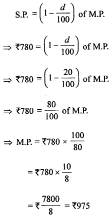 ML Aggarwal Class 8 Solutions for ICSE Maths Chapter 7 Percentage Ex 7.3 Q7.2