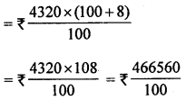 ML Aggarwal Class 8 Solutions for ICSE Maths Chapter 7 Percentage Ex 7.4 Q6.1