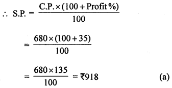 ML Aggarwal Class 8 Solutions for ICSE Maths Chapter 7 Percentage Objective Type Questions Q11.1