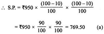 ML Aggarwal Class 8 Solutions for ICSE Maths Chapter 7 Percentage Objective Type Questions Q16.1