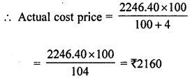 ML Aggarwal Class 8 Solutions for ICSE Maths Chapter 7 Percentage Objective Type Questions hots Q1.2