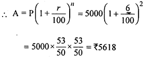 ML Aggarwal Class 8 Solutions for ICSE Maths Chapter 8 Simple and Compound Interest Check Your Progress Q1.1