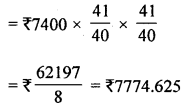 ML Aggarwal Class 8 Solutions for ICSE Maths Chapter 8 Simple and Compound Interest Check Your Progress Q2.2