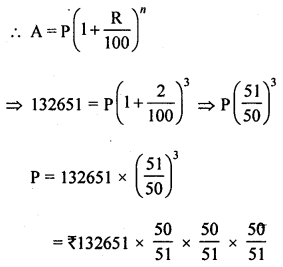 ML Aggarwal Class 8 Solutions for ICSE Maths Chapter 8 Simple and Compound Interest Check Your Progress Q5.1