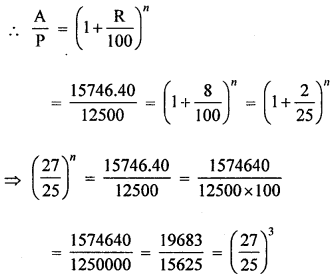 ML Aggarwal Class 8 Solutions for ICSE Maths Chapter 8 Simple and Compound Interest Check Your Progress Q6.1