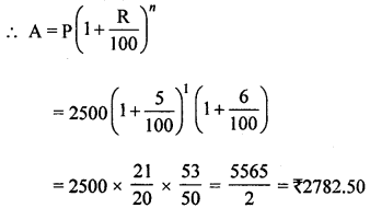 ML Aggarwal Class 8 Solutions for ICSE Maths Chapter 8 Simple and Compound Interest Check Your Progress Q7.1
