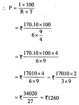 ML Aggarwal Class 8 Solutions for ICSE Maths Chapter 8 Simple and Compound Interest Ex 8.1 Q2.1