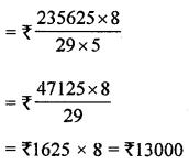 ML Aggarwal Class 8 Solutions for ICSE Maths Chapter 8 Simple and Compound Interest Ex 8.1 Q5.2