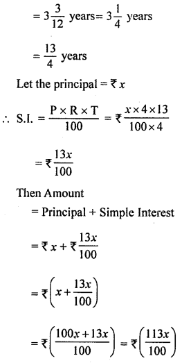 ML Aggarwal Class 8 Solutions for ICSE Maths Chapter 8 Simple and Compound Interest Ex 8.1 Q5.3