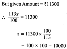 ML Aggarwal Class 8 Solutions for ICSE Maths Chapter 8 Simple and Compound Interest Ex 8.1 Q5.4
