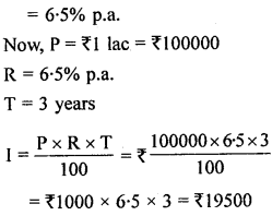 ML Aggarwal Class 8 Solutions for ICSE Maths Chapter 8 Simple and Compound Interest Ex 8.1 Q7.2