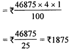 ML Aggarwal Class 8 Solutions for ICSE Maths Chapter 8 Simple and Compound Interest Ex 8.2 Q4.1