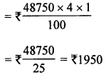 ML Aggarwal Class 8 Solutions for ICSE Maths Chapter 8 Simple and Compound Interest Ex 8.2 Q4.2