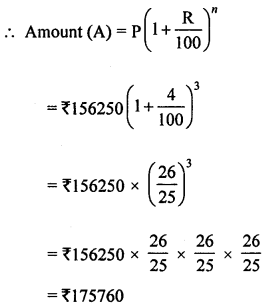 ML Aggarwal Class 8 Solutions for ICSE Maths Chapter 8 Simple and Compound Interest Ex 8.3 Q1.2