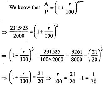 ML Aggarwal Class 8 Solutions for ICSE Maths Chapter 8 Simple and Compound Interest Ex 8.3 Q10.1